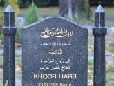 Muslimische Grabsteine